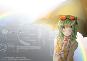 Com : Gumi - Megpoid by Kemu-ruShi