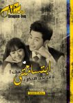 [Arabic Lyrics] Cheongdam-Dong Alice I by Hayoma