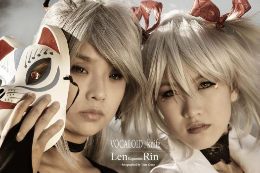 Vocaloid : Knife by qcamera