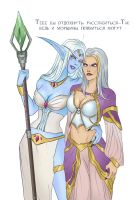 Azshara and Jaina by empire588