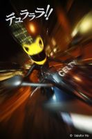 Drrrr: Celty At Delivery by sakana