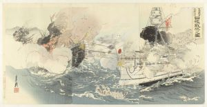 Sea batlle between Japan and China 17-09-1894 by roodbaard1958