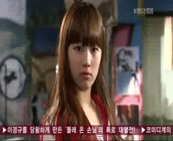 ANIMATED GIF Suzy Dream High by shortoncache