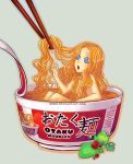 Instant Noodles are awesome. by Qinni
