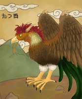 dragon rooster by my-darkness