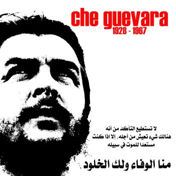 Che Guevara 2 by MarcosPal