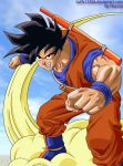 Goku Times Of Peace. by luffy12356