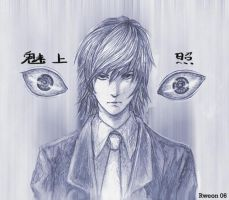 Shinigami Eyes :spoiler: by Rweon