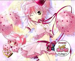 shugo chara by shugocharalover-com