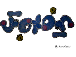 Fatin ambigram by fatinkpoplover