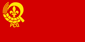 Alt Flag - Communist Party of Quebec (New Logo) by AlienSquid