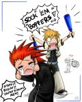 KH2 - The ULTIMATE Weapon by bradsgurl
