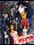 Repo: The Furry Opera: Post 1 by djkyota