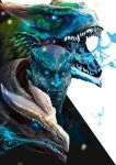 Game of Thrones - Night King by danielgrell23