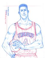 commission:  SLAM DUNK Akagi by Gingashi