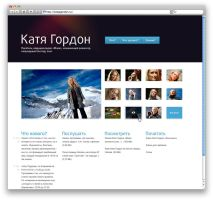Katya Gordon Website Design by deepdesign