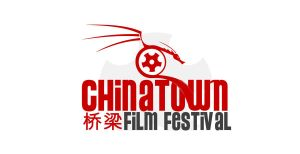 2008 Chinatown Film Festival by mitirolu