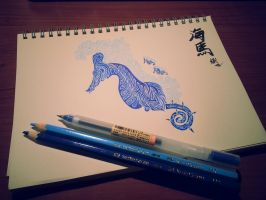 Seahorse #1 by greatbokchoi