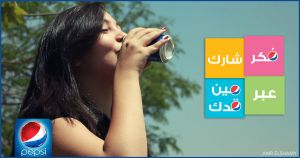 Pepsi Masr Competition by hotamr
