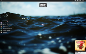 Desktop 07.07.2013 by BlackoutY4K