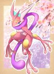 Greninja the kunoiti by KickTyan
