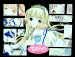 CHOBITS by winRie