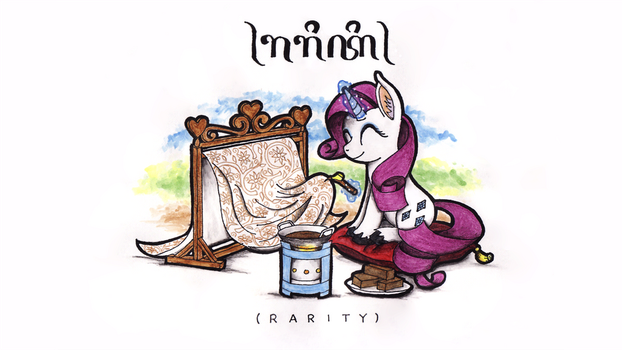 Rarity Designing Batik by dunialittlepony