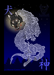 Inugami by Xenothere