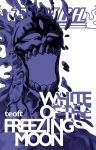 White of The Freezing Moon: Volume Cover by Teoft