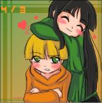 Kuki N Wallabee by KNDFansForever