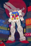 Gundam RX 78 by cheshirecatart