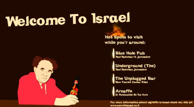 Welcome to israel by La-Bamba