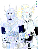 Cecil Harvey and Kain Highwind by Chotetsumaru