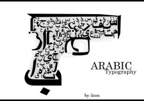 Arabic TYPO by Albawazir