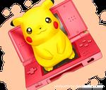 Cute Pikachu by SeviYummy