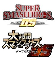 SSB:DS Logo Comparison by NarutardST
