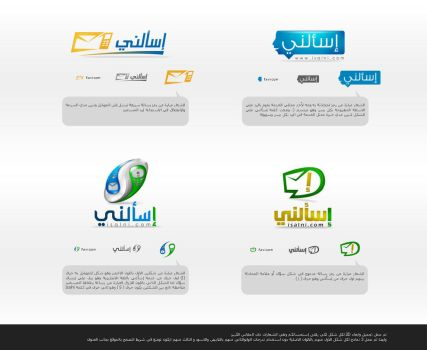 Ask and Answer Logos Design by ahmedelzahra