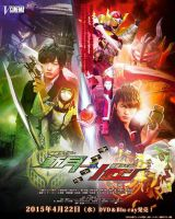 Gaim Gaiden English Subs (Download) by Waito-chan
