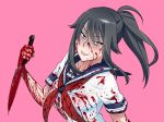 Yandere Simulator Website artwork by kjech