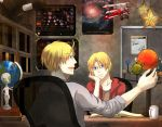 APH: General Relativity by waterylt