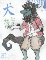 Chinese Painting - Gift for Kludge by LeonidasDraconic