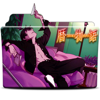 Koyomimonogatari Folder Icon by Dr-Iss