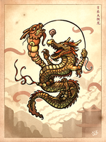 Chinese Dragon by einen