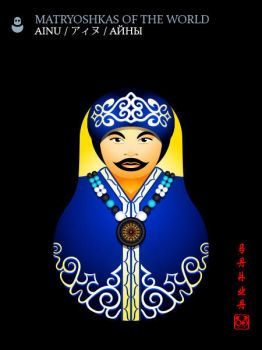 Matryoshka: Ainu by sahua