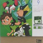 Ben 10 2016!!! by SpiderDetentionaire