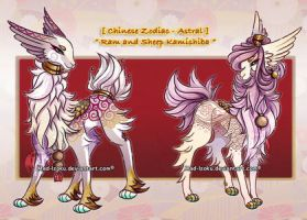 [Chinese Zodiac-Ram and Sheep Astral Kami ]CLOSED by Mad-Izoku