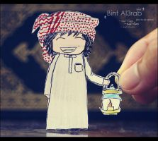 RAMADAN by Xx-miss-wt-ever-xX