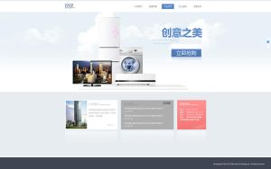 The enterprise website Web e-commerce minimalist by lidingling