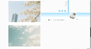 tsubame ::theme by Dementedscream