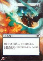 Japanese Jace Counterspell by BlackWingStudio